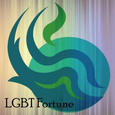 ゲイ占いサイト/LGBT占いサイト